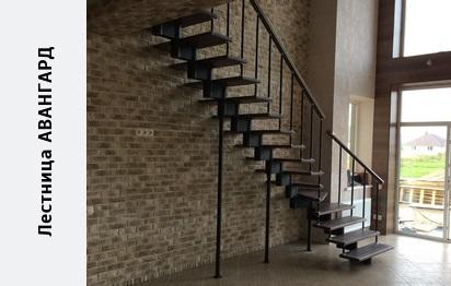 Модульная лестница Авангард
